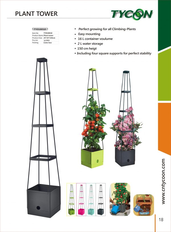 Self Watering Plant Tower by ShopDePalma